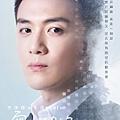 王浩.solo/李澤鋒 飾.jpg
