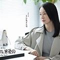 蘇澄/王樂君 飾.jpg