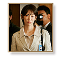 禹新英/吳惠媛 飾.png