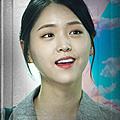 閔智恩/金芝恩 飾.png