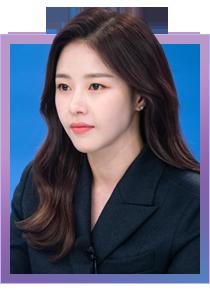 金慧珍/朴荷娜 飾.png