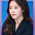 金惠珍/朴荷娜 飾.png