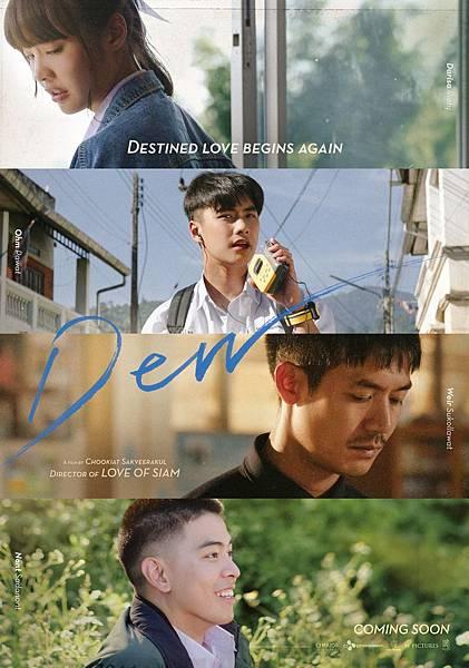 《Dew The Movie》國際版海報
