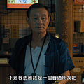 2019-10-08 (26).png