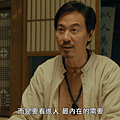 2019-10-18 (177).png