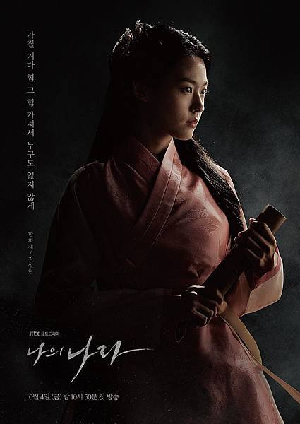 韓熙在/金雪炫(AOA成員) 飾.jpg