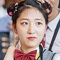 王光娜/許秀彬 飾.jpg