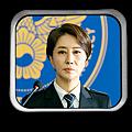 金亨子/宋鈺宿 飾.png