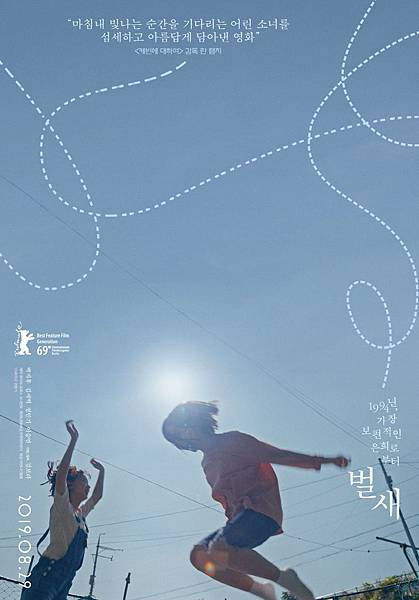 《我們與愛的距離》海報1.jpg
