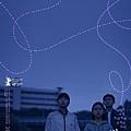 《我們與愛的距離》海報2.jpg