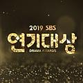SBS演技大賞.jpg