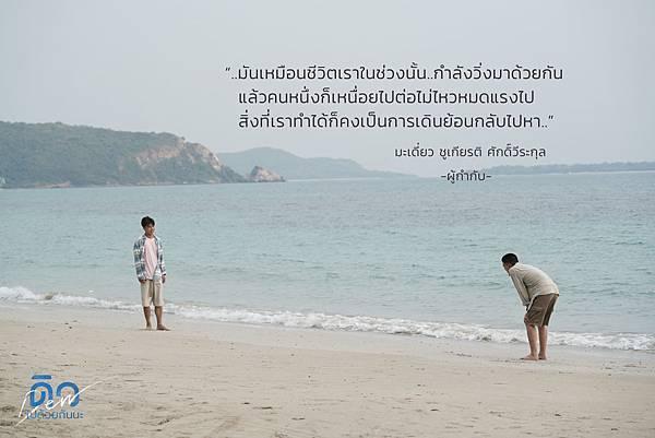 Director's talk 02.jpg