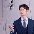 白思禮/溫昇豪 飾.jpg