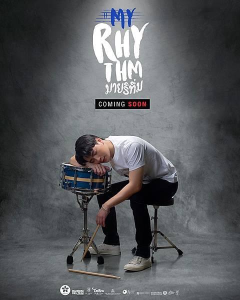 《My Rhythm》前導海報.jpg