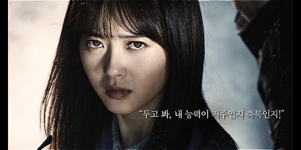 姜夏藍(另翻譯:姜河藍)/高雅羅 飾.png