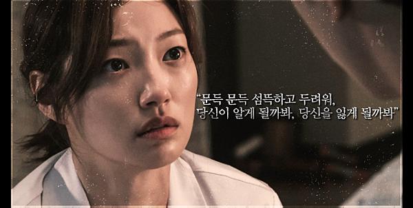 尹秀婉/李伊 飾.png
