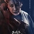黃荷英/陳瑞妍 飾.jpg
