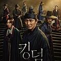 《李屍朝鮮2》海報.jpg