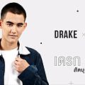 阿莫Mork/Drake Laedeke 飾.png