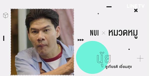阿木/Nui 飾.png