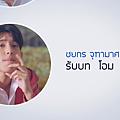 Ohm/JJ(IG:jj__chayakorn) 飾