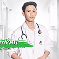 《愛在醫學院》Torphong/Plustor 飾