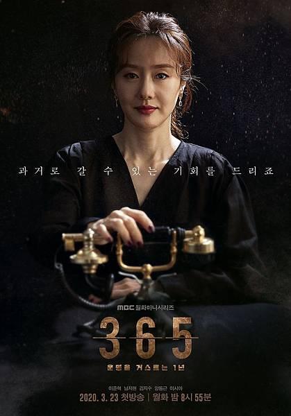 《365:逆轉命運的一年》李信/金志秀 飾.jpg