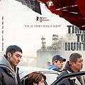 《狩獵的時間》NETFLIX版海報
