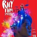 《My Rhythm》正式海報