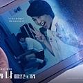 《借來的一百天》韓版海報:小梨/Saruda飾.jpg
