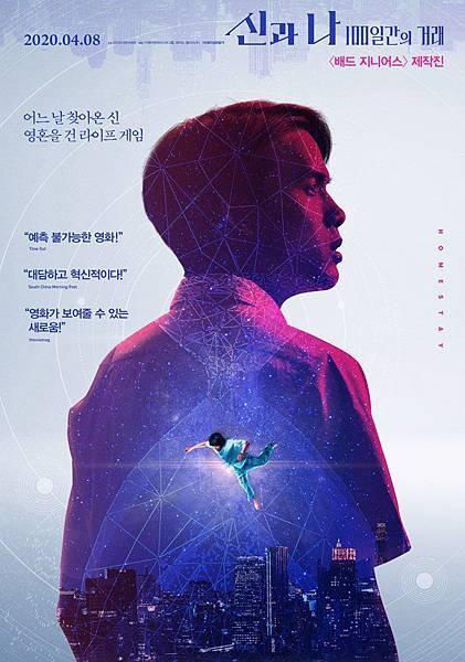 《借來的一百天》韓版海報3.jpg