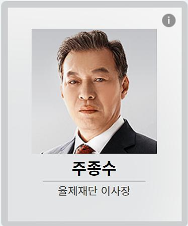 朱鍾秀/金甲洙 飾.png
