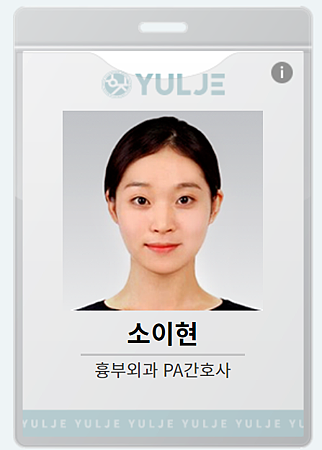 蘇怡賢/尹惠利(윤혜리) 飾.png
