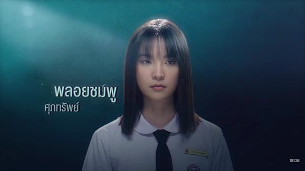 Thida ธิดา/Jan(IG:janhae)飾.png