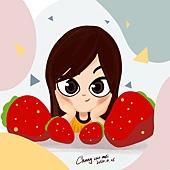 如夢似幻,旅程-張草莓 2020新Logo