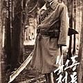 《鳳梧洞戰役》仿舊版海報-柳海真.jpg