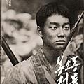 《鳳梧洞戰役》仿舊版海報-成侑彬.jpg