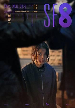 《SF8:視破》海報.jpg