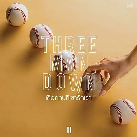 【泰語歌♬ Three Man Down - 選擇愛自己的人เลือกคนที่เขารักเรา】中泰歌詞、空耳