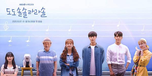 【韓劇《Do Do Sol Sol La La Sol》:童話般的劇情,童話般的製作】劇情及人物介紹、預告、心得小評