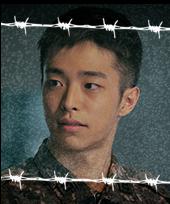 朱文哲/崔允濟(최윤제) 飾.png