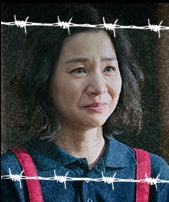 龍喜蘿/김호점 飾.png