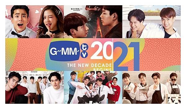 GMMTV2021@如夢似幻,旅程.jpg