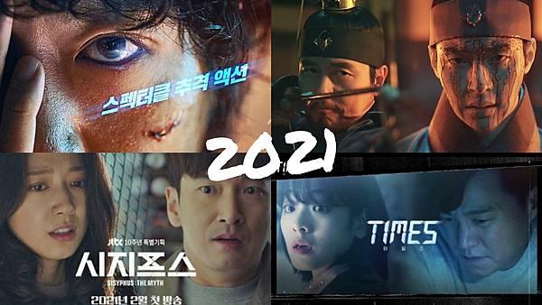 2021韓劇.jpg