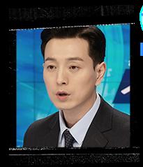 《Times聲死一線》姜信旭/鄭成日(정성일) 飾.png