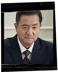 《Times聲死一線》白圭民/宋永彰 飾.png