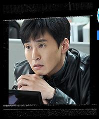 《Times聲死一線》尹成浩/許在浩 飾.png