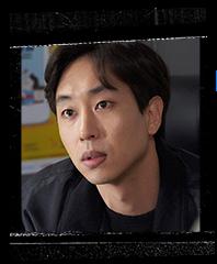 《Times聲死一線》吳正植/裴賢慶(배현경) 飾.png