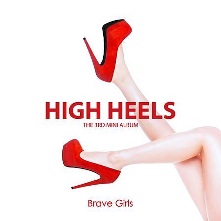 Brave Girls《High Heels》.jpg