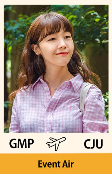 《請確認活動》河松伊/方珉雅(Girl's Day成員) 飾.jpg